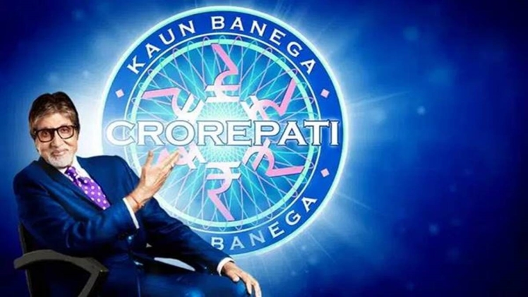 The Best Guide for  KBC Lottery Number Check