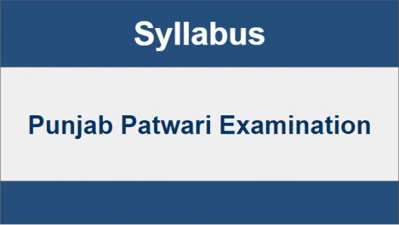 How to Prepare for Punjab Patwari Exam 2021 in 1 Month